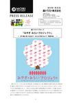 20120125moritrust1.jpg