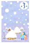 20140821makuranososi_fu_fin.jpg