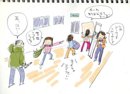2016019_木町通小001.jpg