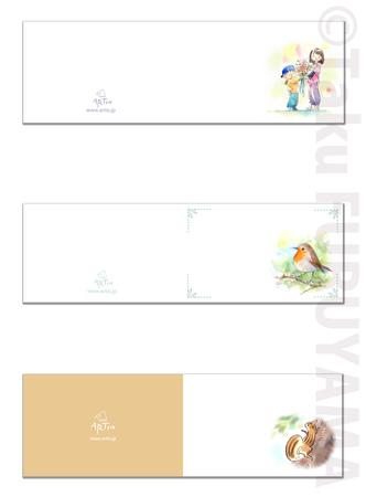 20181015artio_messagecard.jpg