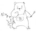 bear20110825001.jpg