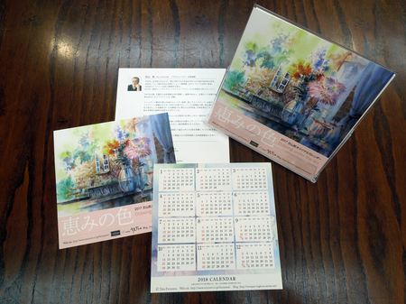 net_calendar02古山_水彩_カレンダー.jpg