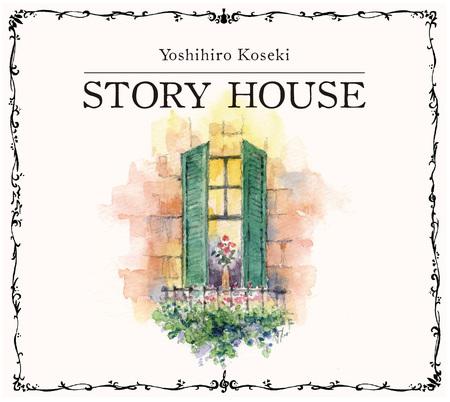 storyhouse_publi_hyo1_rgb.jpg
