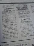 image/2012-06-01T08:31:25-1.jpg