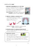 20120125moritrust2.jpg