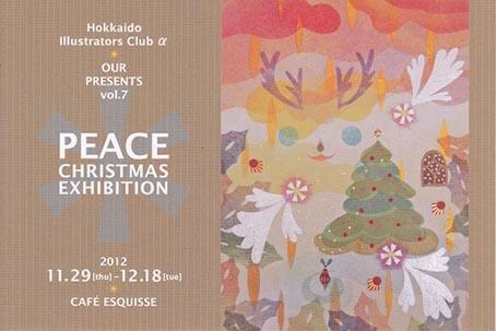 20121202_peacexmas.jpg