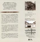 20131021morikyu003.jpg