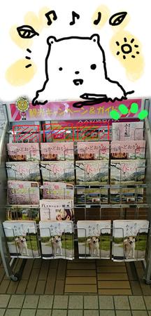 20170322駅長.jpg