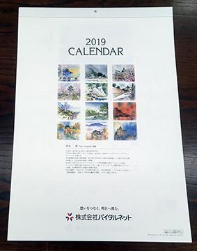 20181125takufuruyamabaital1_2.jpg