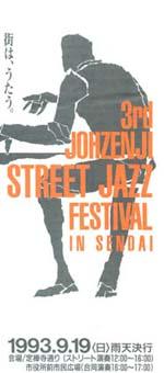 3rd-jazzfes.jpg