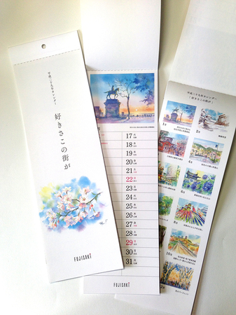 藤崎カレンダー_古山_イラスト_仙台2.jpg