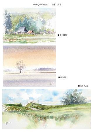 furuyama_profile_works_ページ_2.jpg