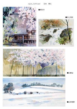 furuyama_profile_works_ページ_3.jpg