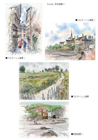 furuyama_profile_works_ページ_5.jpg