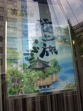gokujyoutani2.jpg