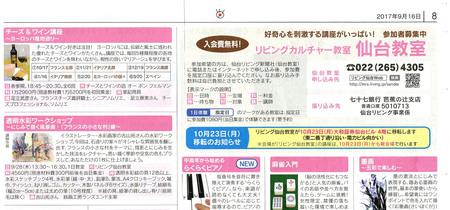 keisai_suisai_furuyama001.jpg