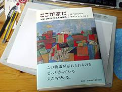 kokogaieda2.jpg