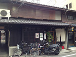 kyoto0.jpg