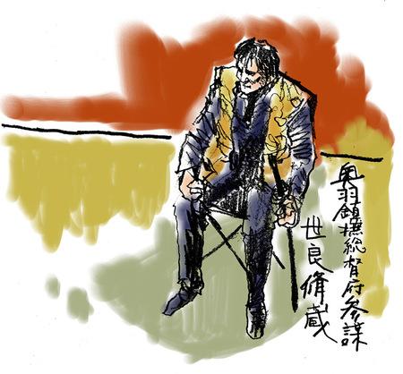 samurai_bakumatsu366.jpg