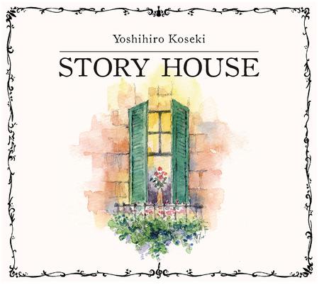 storyhouse_小関_古山_イラスト_水彩.jpg