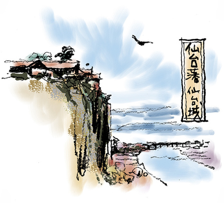 yanagi205_仙台城.jpg