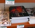yonezawa090310.jpg